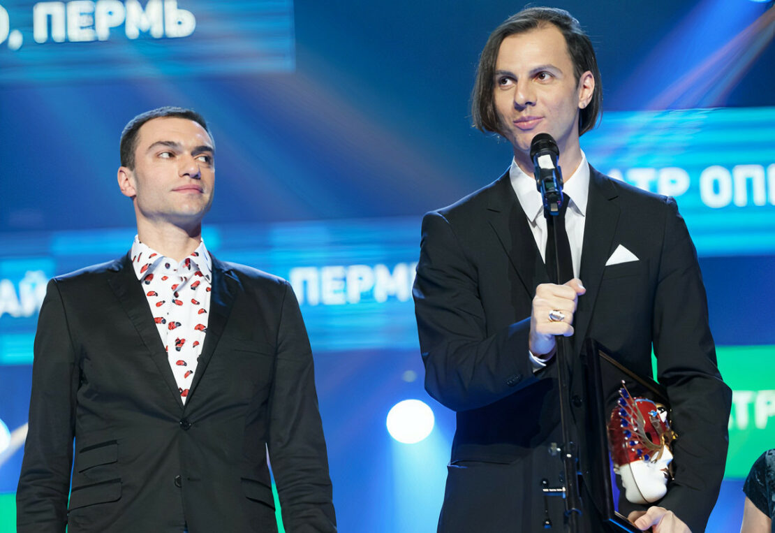 Golden Mask Award Ceremony